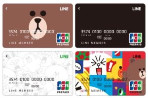 Visa LINE PayクレジットカードとLINE Payカードの違いと使い分け方。LINE Payカードはポイント消費のキーマンです。