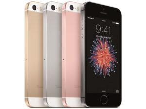 iPhoneSE(第1世代)はまだ現役?いつまで使える?docomo、au、Softbankなどキャリア別に紹介。