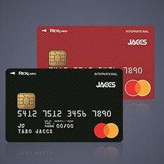 【終了!?】REX CARD(レックスカード)の新規申込が停止に。そのまま使える?代わりとなる年会費無料の高還元率カードを模索する。