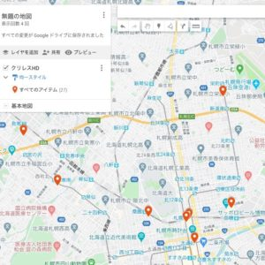 【マイマップ】Googleマップに自分の地図を作成する方法。簡単マップ可。マーカーを保存するだけで作業効率アップ。